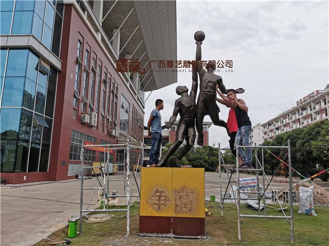 广西民族大学玻璃钢人物雕塑