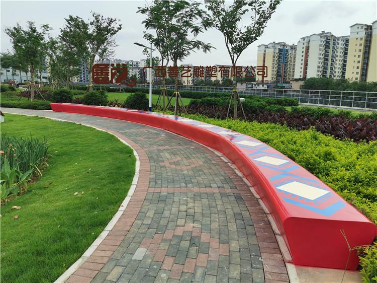 南宁市沙江河玻璃钢坐凳