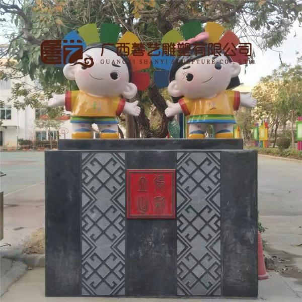 邕宁区彩虹路小卡通雕塑
