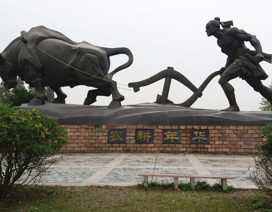 主题农耕雕塑制作